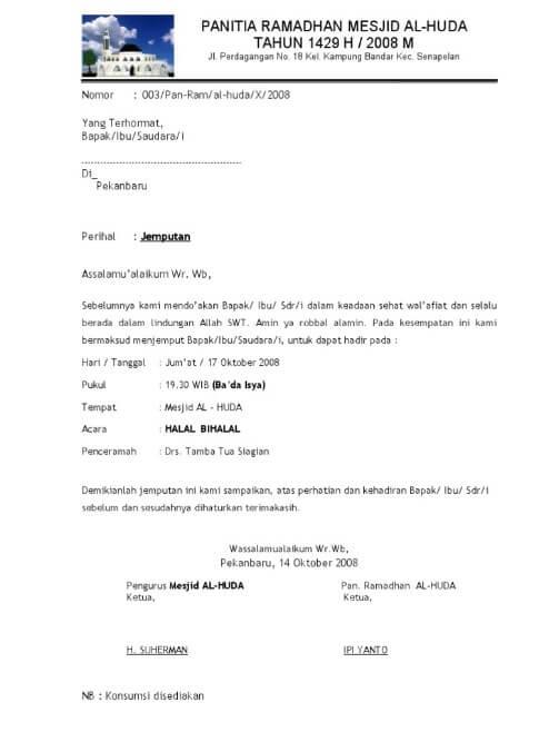 Contoh Surat Pemberitahuan Kegiatan Halal Bihalal