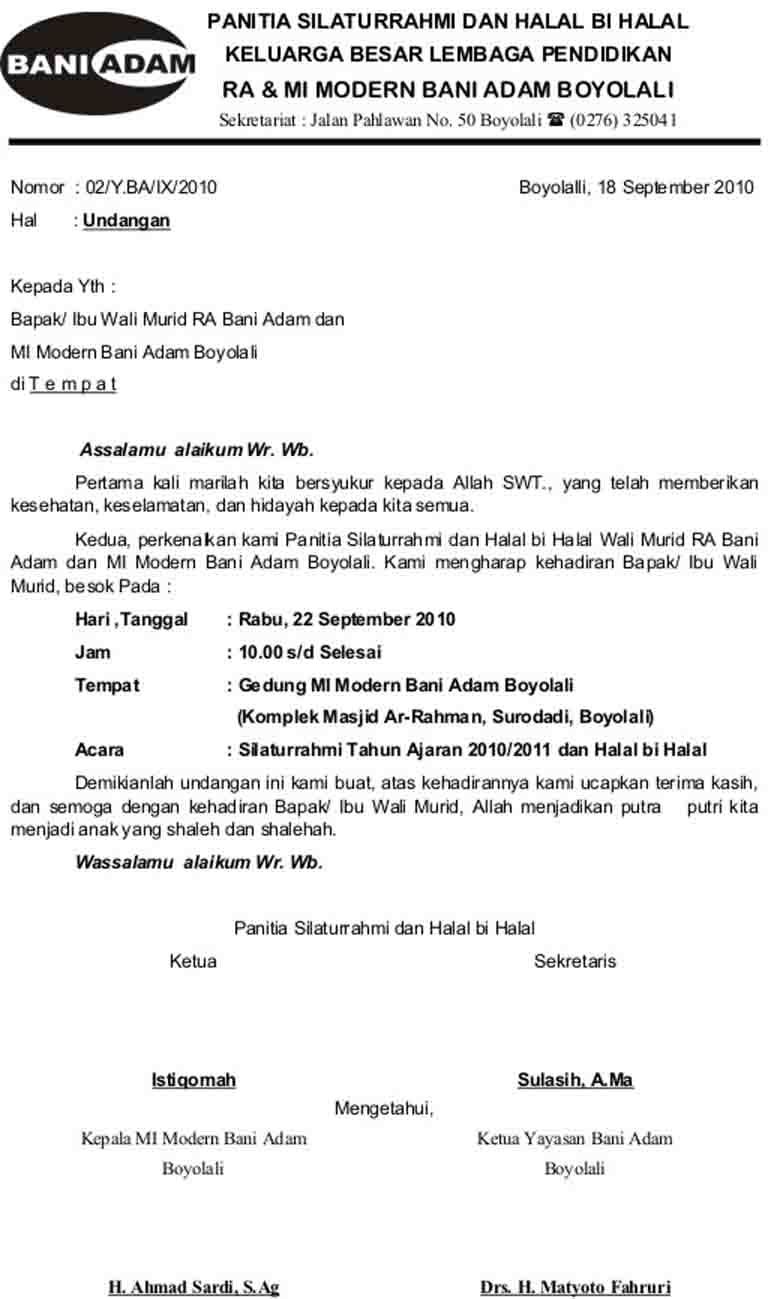 Contoh Surat Undangan Halal Bihalal Idul Fitri
