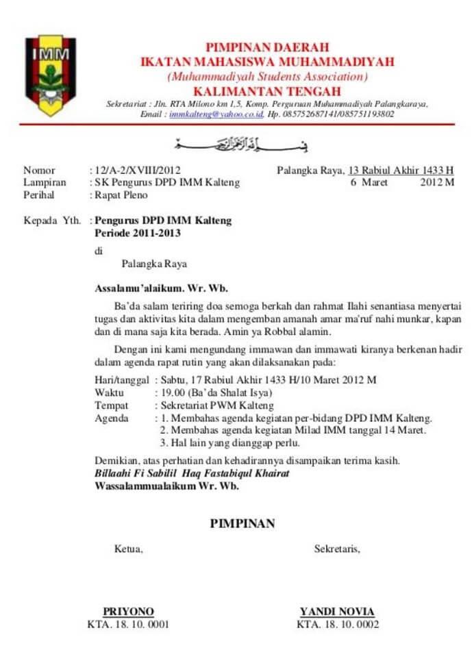 50+ Contoh Surat Undangan Resmi Dinas, Perusahaan ...