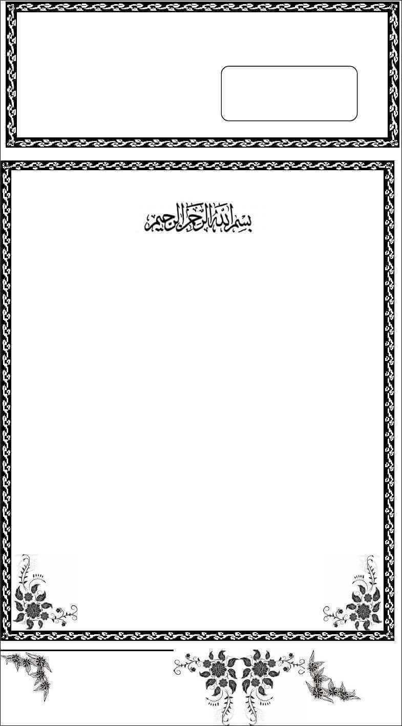bingkai undangan aqiqah microsoft word