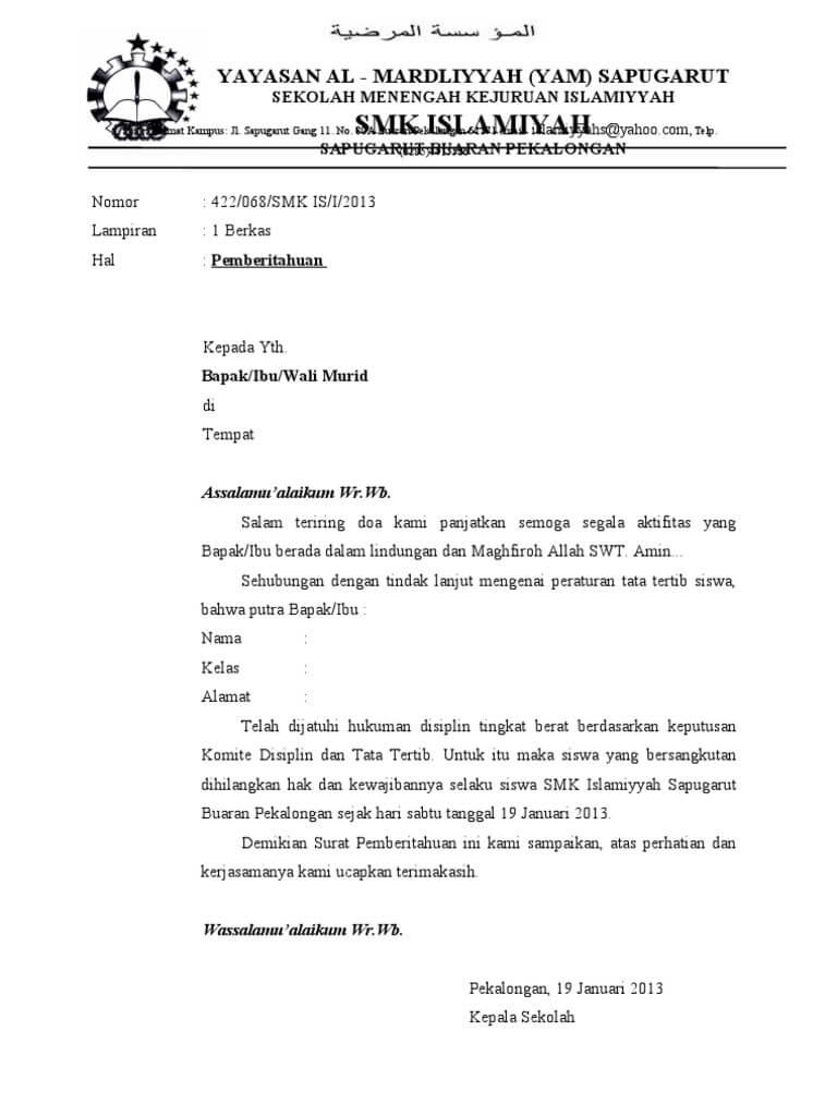 Contoh Surat Pemberitahuan Orang Tua Siswa yang Bermasalah