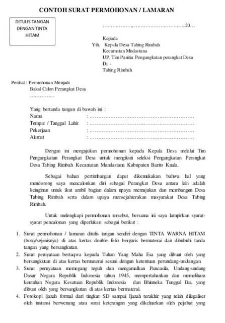 Contoh Surat Lamaran Kerja Sekretaris Desa